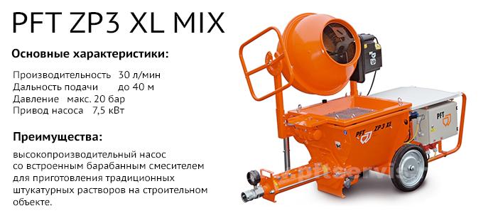 PFT ZP3 XL MIX