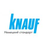 Сухие смеси Knauf